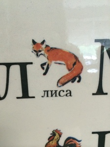 IMG_1347[1]